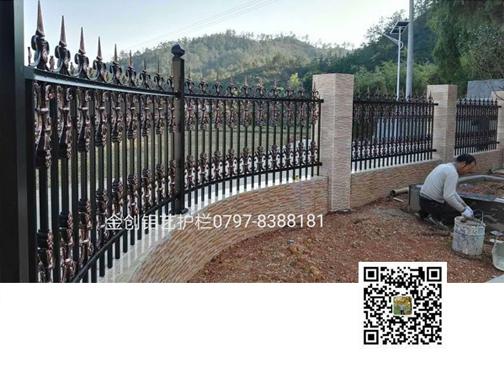 铝合金别墅围墙
