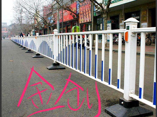 道路防撞护栏