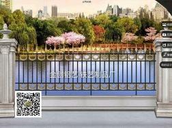 别墅花园铝艺栅栏