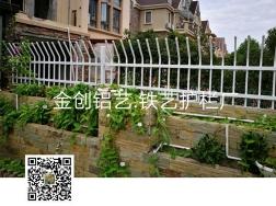 别墅花园护栏