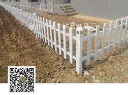 PVC花园护栏