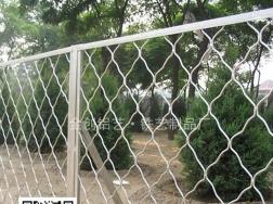 铝艺美格网护栏