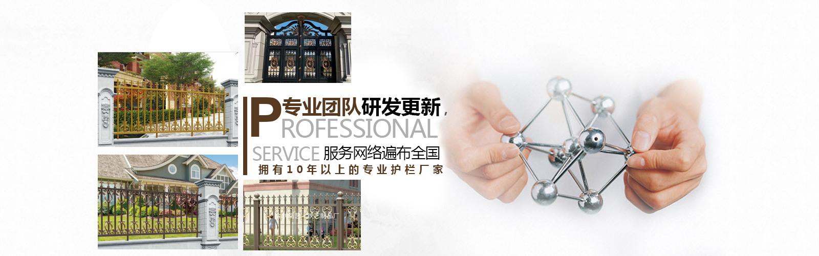 赣州铁艺陈列展示架