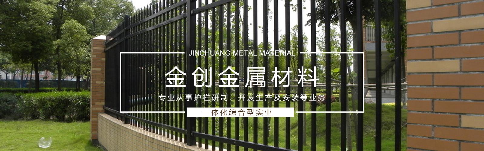 赣州锌钢护栏